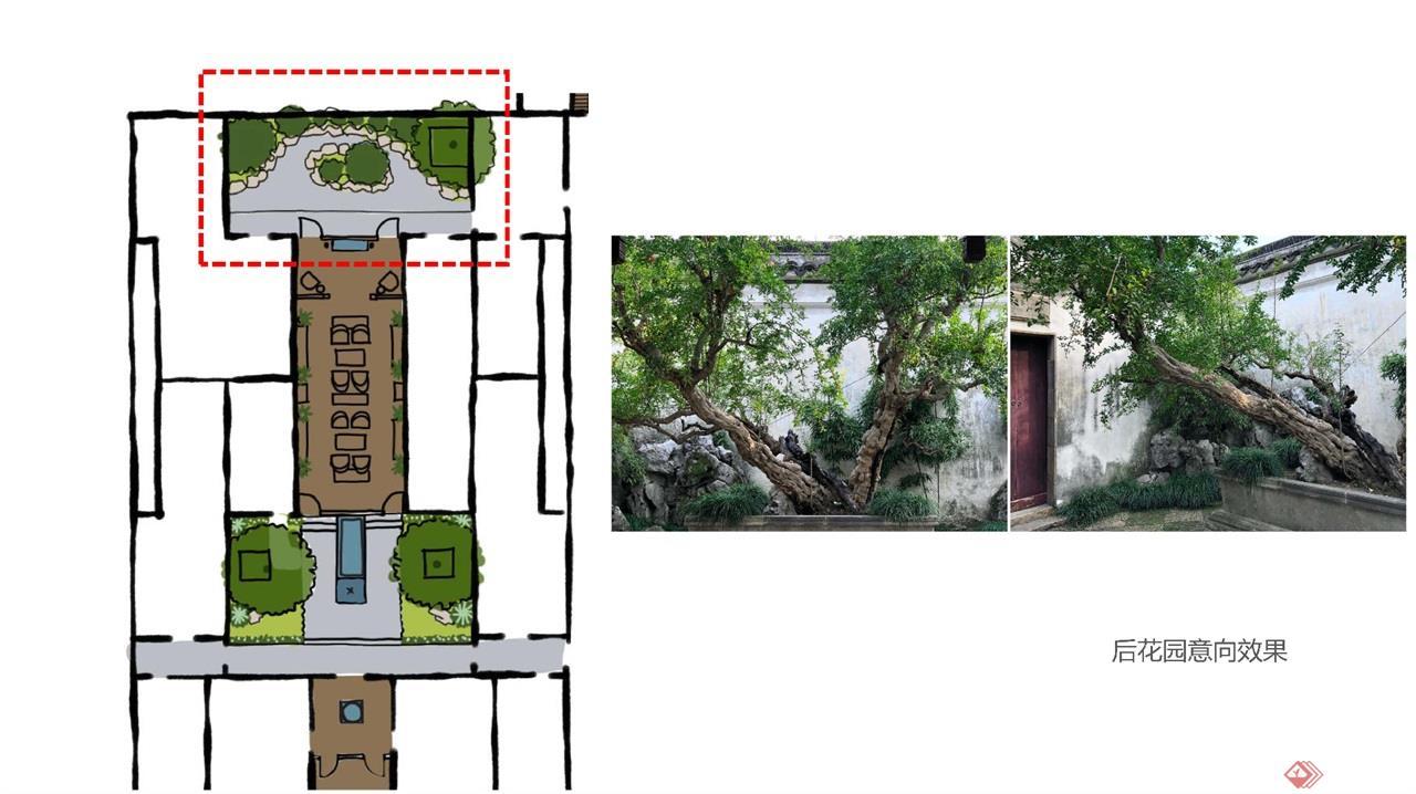 三坊七巷安珀酒店公共空间提升与概念设计_页面_32