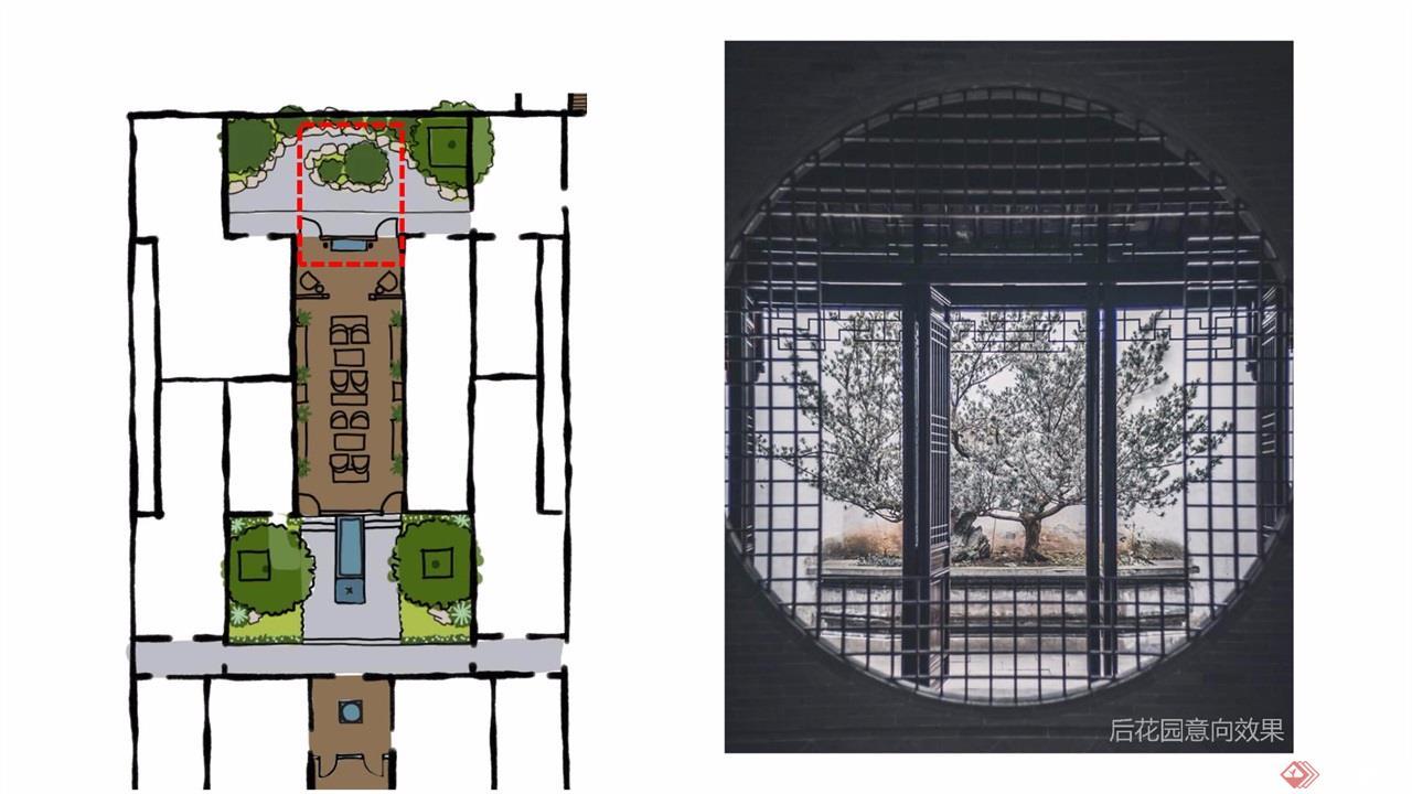 三坊七巷安珀酒店公共空间提升与概念设计_页面_34