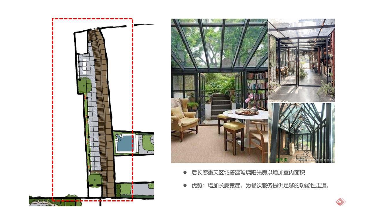 三坊七巷安珀酒店公共空间提升与概念设计_页面_36