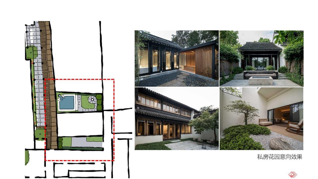 三坊七巷安珀酒店公共空间提升与概念设计_页面_39