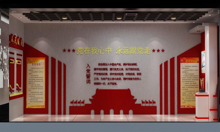 徽派党建荣誉展厅室内外设计3D模型及效果图(4)