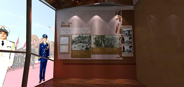 军服展厅、展览馆3D模型及效果图(13)