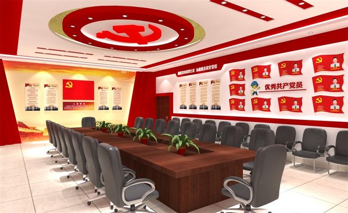 小型党建党员主题会议室3D亿博网络平台及效果图(2)