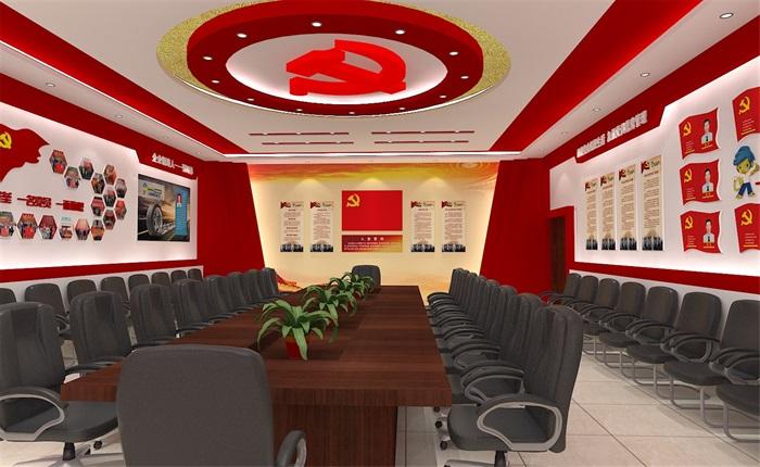 小型党建党员主题会议室3D亿博网络平台及效果图(3)