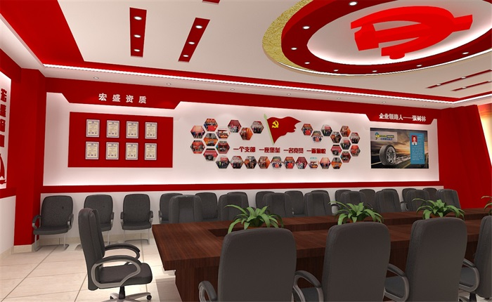 小型党建党员主题会议室3D亿博网络平台及效果图(4)
