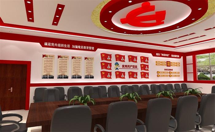 小型党建党员主题会议室3D亿博网络平台及效果图(7)