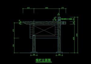 防腐木木质报刊栏施工图详图