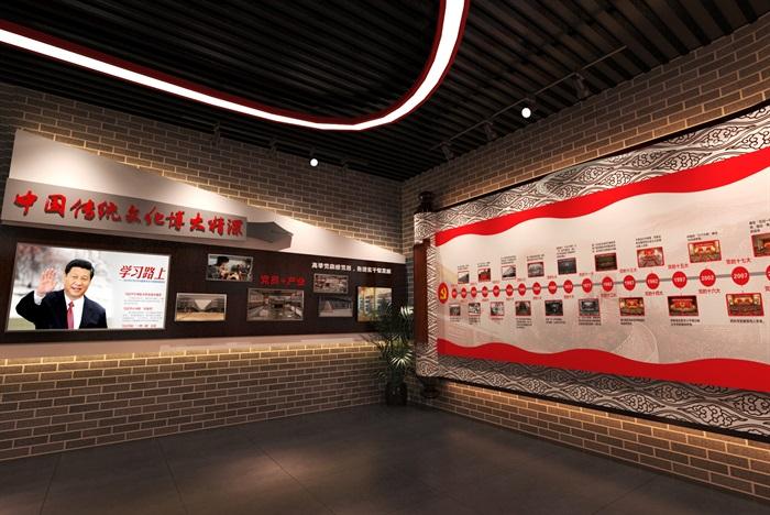 中式党建创业发展中心荣誉展厅设计方案3D模型(2)