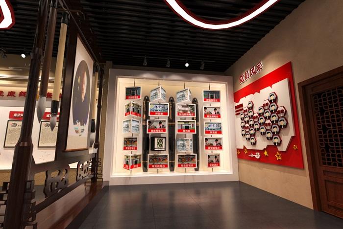 中式党建创业发展中心荣誉展厅设计方案3D模型(6)