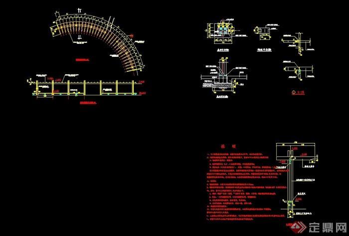 园林景观节点弧形廊架cad施工图