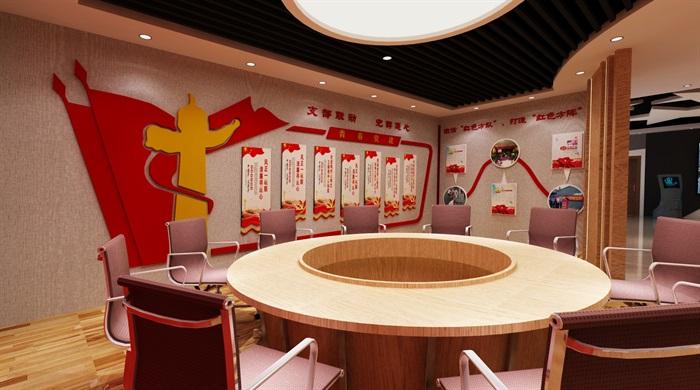 红色党建荣誉展厅设计方案3D模型