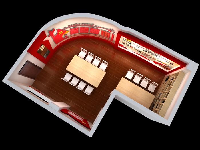 党建书房学习室荣誉展厅设计方案3D模型