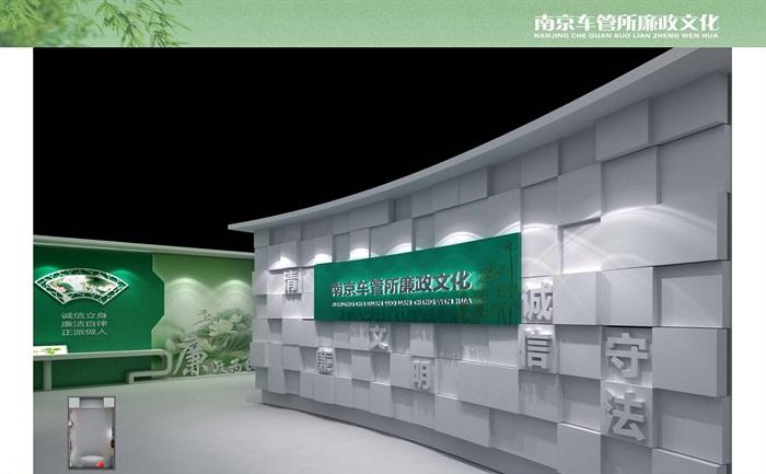 交通车管所廉政文化荣誉展厅设计方案3D模型(1)