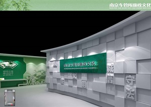交通车管所廉政文化荣誉展厅设计方案3D模型