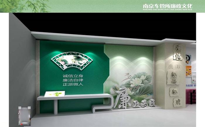 交通车管所廉政文化荣誉展厅设计方案3D模型(2)