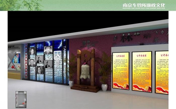 交通车管所廉政文化荣誉展厅设计方案3D模型(5)
