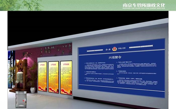 交通车管所廉政文化荣誉展厅设计方案3D模型(6)