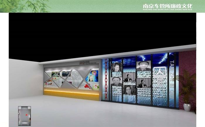 交通车管所廉政文化荣誉展厅设计方案3D模型(7)