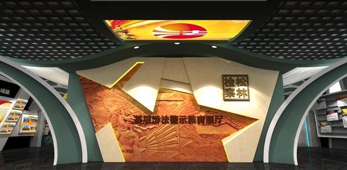 法院反腐主体展厅设计方案3D模型(1)