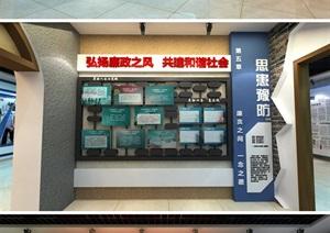 廉政反腐教育基地展厅设计方案3D模型