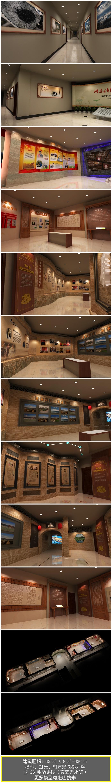 地税局廉政教育基地展厅设计方案3D模型(3)