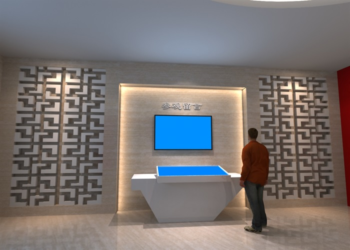 廉政教育中心展厅设计方案3D模型(2)
