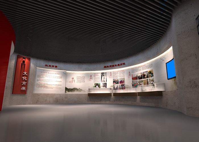 廉政教育中心展厅设计方案3D模型(3)