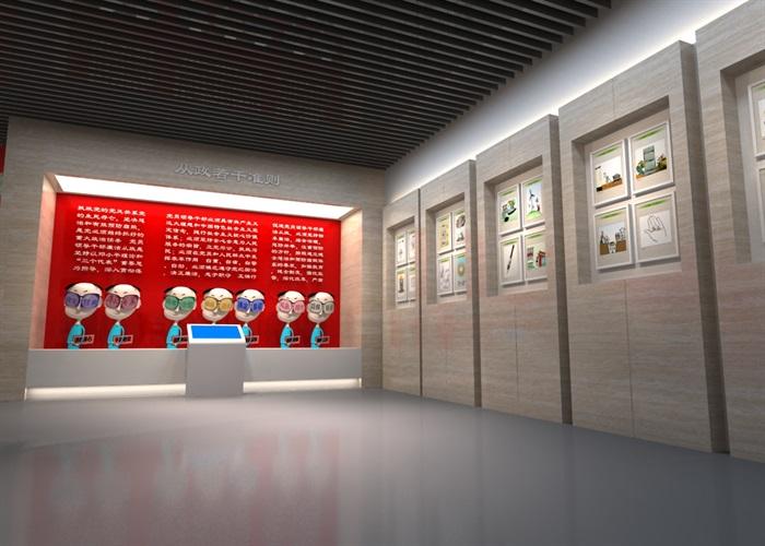 廉政教育中心展厅设计方案3D模型(6)