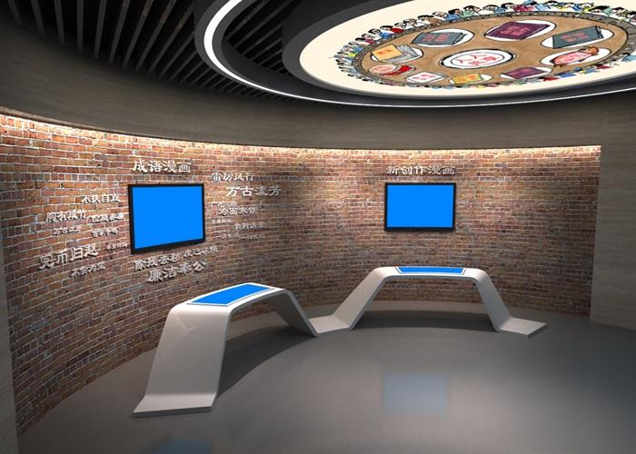 廉政教育中心展厅设计方案3D模型(9)
