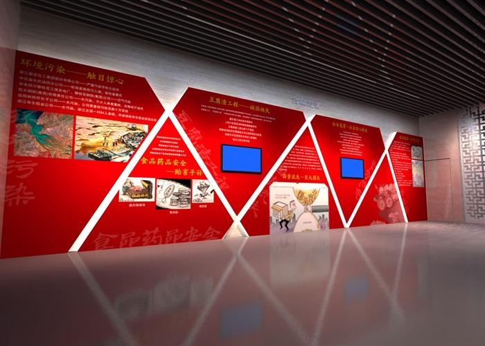 廉政教育中心展厅设计方案3D模型(12)