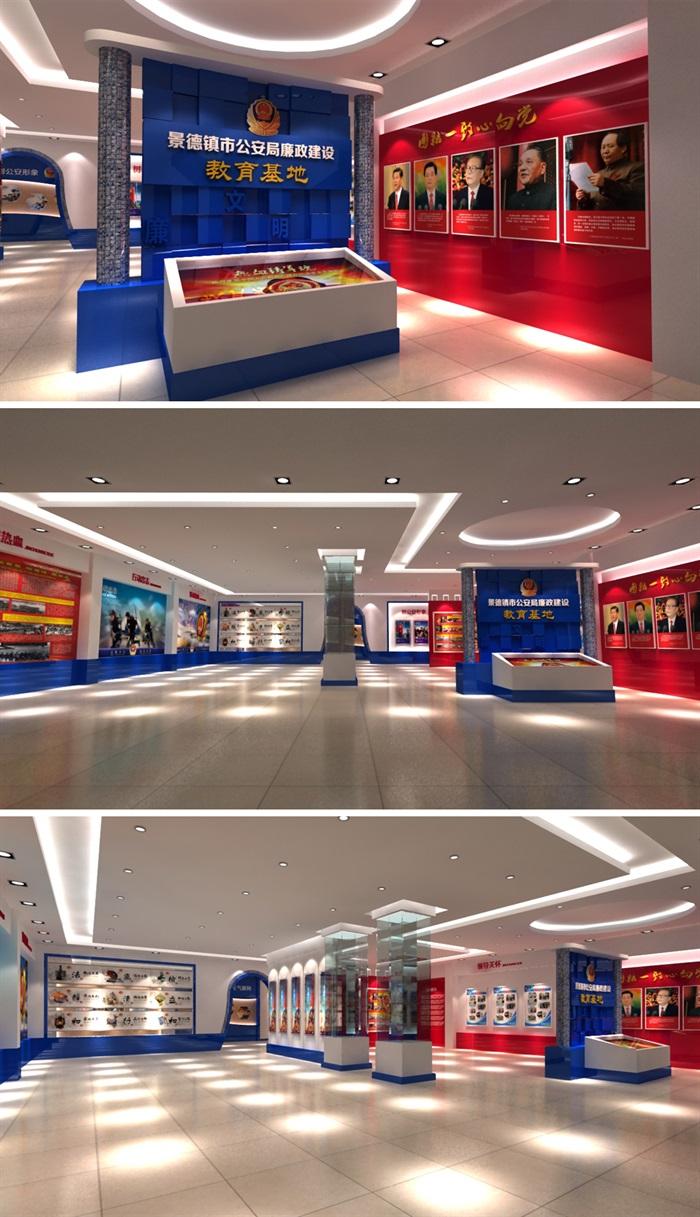 反腐廉政教育基地主题展馆展厅设计方案3D模型(1)