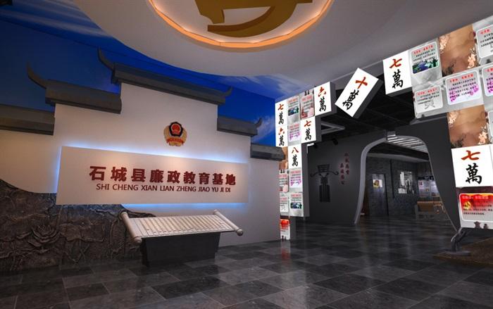 反腐廉政教育荣展厅设计方案3D模型(1)