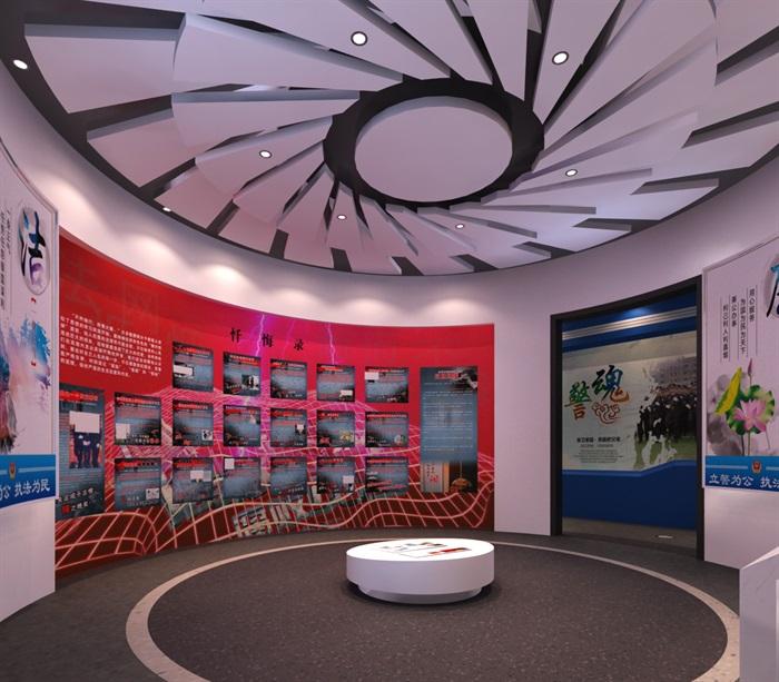 公安派出所廉政教育展厅设计方案3D模型(3)