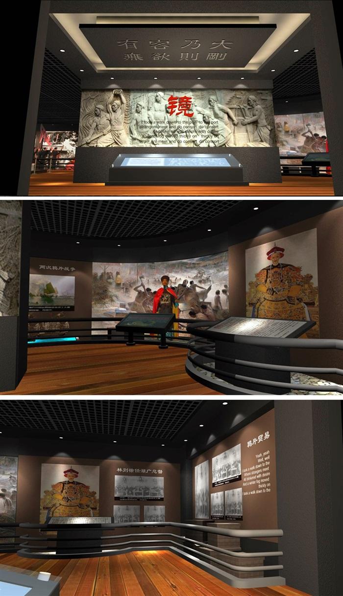 禁毒教育基地展厅设计方案设计3D模型及PPT、效果图(1)