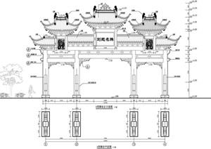 中式石牌坊整套cad施工图