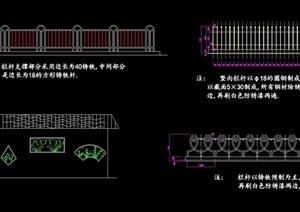 栏杆围栏设计cad方案