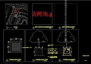 不锈钢移动树池设计cad施工图