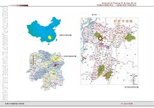 湖南省汨罗屈子祠保护规划----内容丰富详细,具有很高的学习价值,值得下载