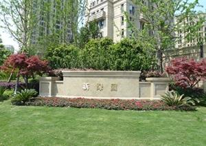 绿城杭州新绿园植物CAD施工图、实景图