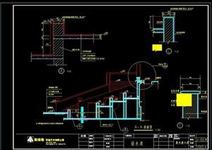 跌水梯详细设计cad方案