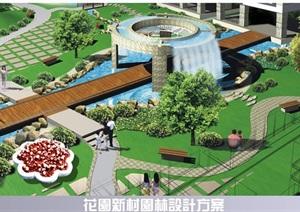 某商住廣場空中花園設計cad、3d及效果圖