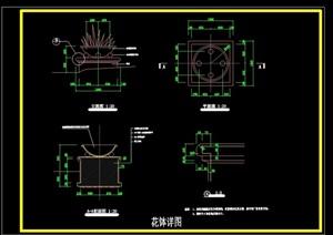 花缽獨特詳細完整設計cad施工詳圖