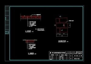 石板汀步设计cad施工图