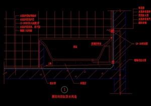 21个详细的厨厕防水节点cad施工图