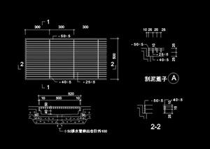 10個詳細排水溝節點設計cad構件