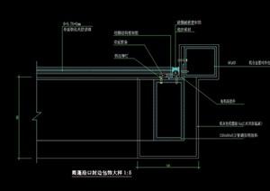 23个详细的玻璃雨蓬设计cad节点图