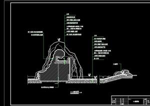 假山详细设计cad剖面图