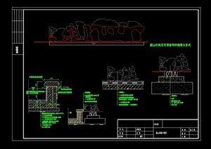 假山詳細完整設計cad施工圖