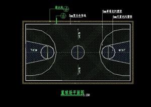 篮球场完整详细设计cad施工图