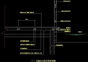 木践道素材设计cad剖面图